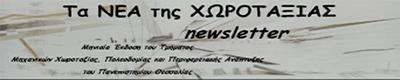 newsletter_prd