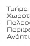 Λογότυπο ΤμΜΧΠΠΑ-ΠΘ 1